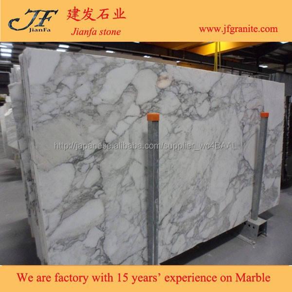 arabescato白い大理石新しい純粋な性質