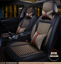 Luxury Design Car Seat Covers HOT-P7908