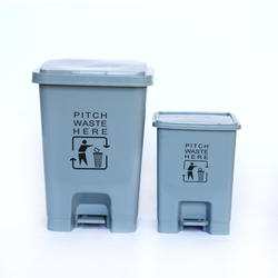 Plastic Step Pedal Trash Waste Container Can