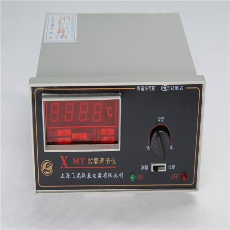 2017 New temperature controller timer for sale