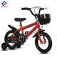 hot 12 inch used children bicycles for sale/kids sports bike types