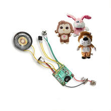 Long Wire Electronic 40mm Speaker Recordable Voice Module for Doll Toys