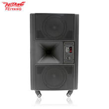 temeisheng(feiyang) 2 X 8 inch megaphone for sale with hand belt aux input volume controller speaker driver unit