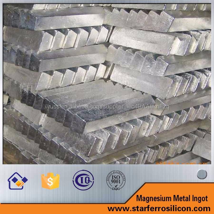 улучшего качество магний металлический/магний слиток