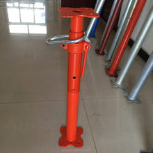 Adjustable Used Steel Telescopic Prop Heavy duty Acrow Prop for scaffolding