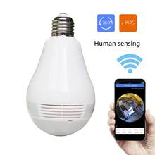 Remote control camera bulb lamp wifi spy bulb camera 1080p hidden camera light bulb
