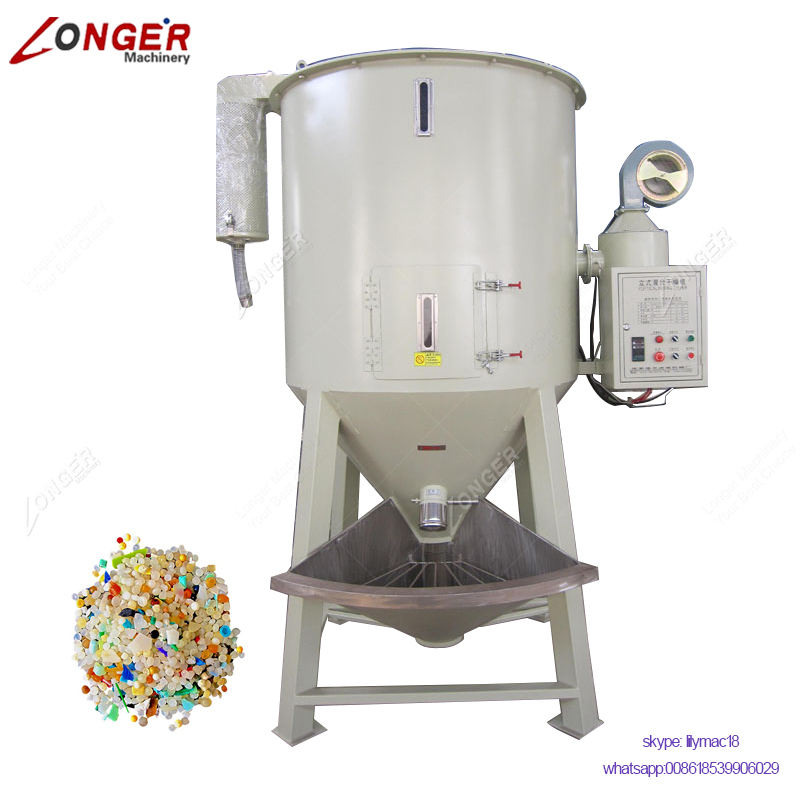 Plastic Granules Drying Machine Rice Seeds Dryer For Plastic Flakes