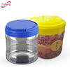 1300ml large capacity plastic cookies container PET Candy jars