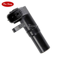 Good Quality Transmission Speed Sensor 28810-P7W-004