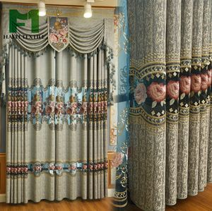 Classical Indian luxurious jacquard window valance blackout curtain