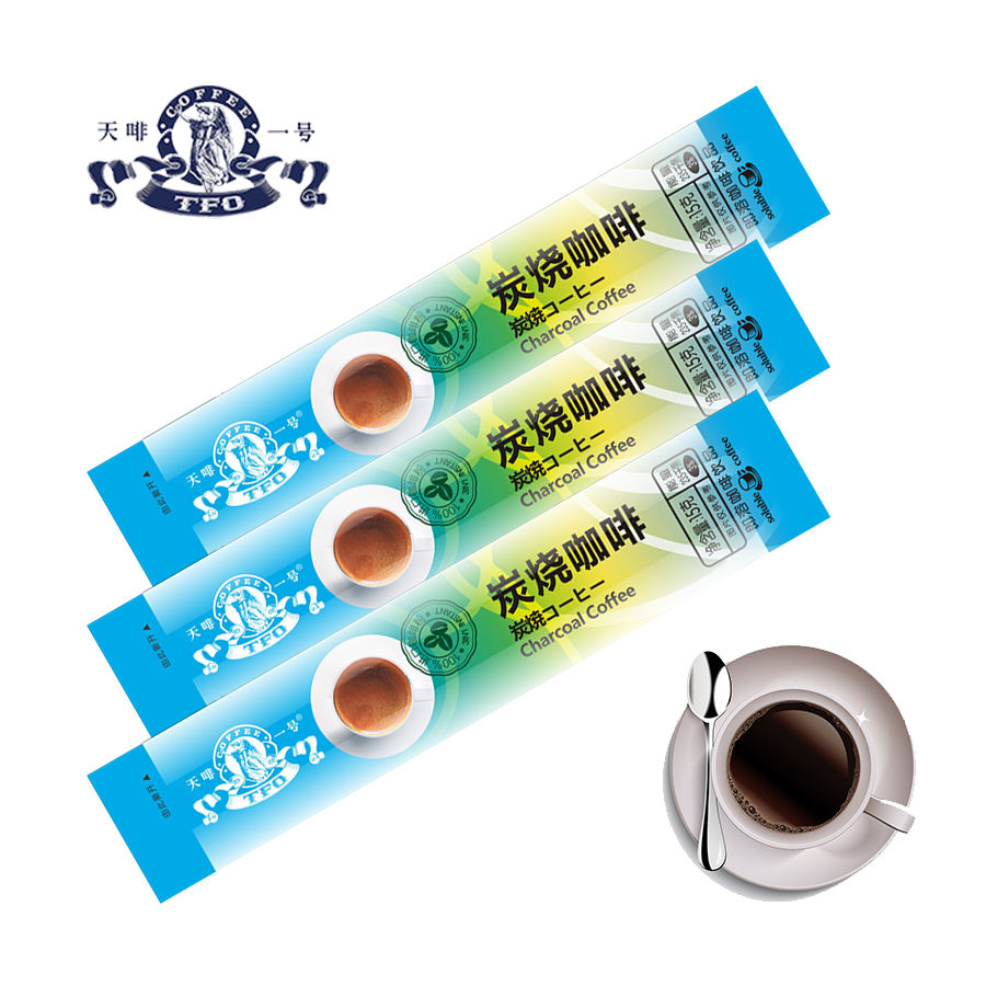 China Dalian Supply TFO 3 in 1 instant Charcoal coffee for sale