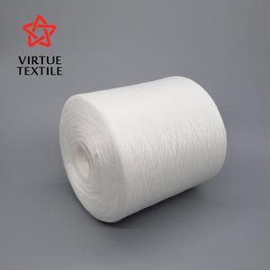 Manufacturer Supply 100% Spun Polyester Sewing Thread 40/2 TFO twist raw white