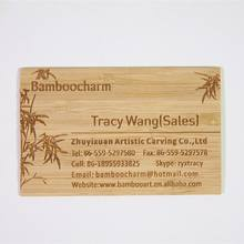 smart bamboo business card