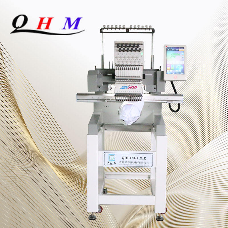 Embroidery Machine Cording Device Single Head Quilting Embroidery Machine