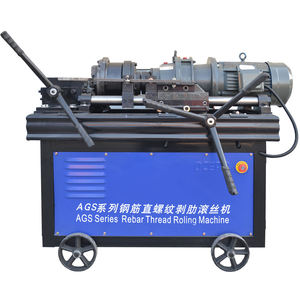 OCEPO Construction Machinery Rebar Mechanical Thread Rolling Machine