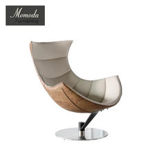 OU303 MOMODA Danish mid century design furniture Oluf Lund and Eva Paarmann Lobster Lounge Chair