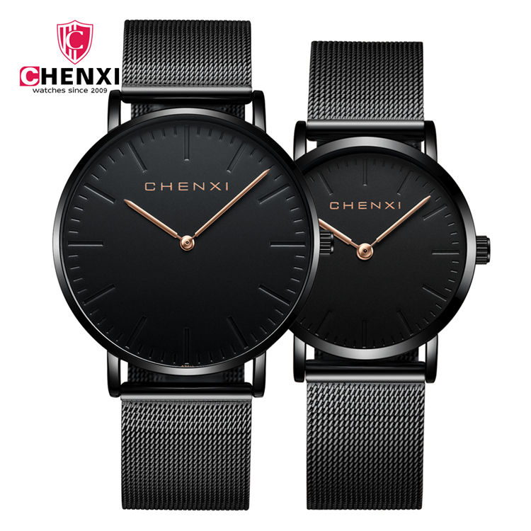 CHENXI 076 A 1 New 2019 Private Label Custom Black Teenage Mesh Watch Gift Set Wholesale