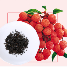 Free Sample Chinese Small Package Lychee Flavor Black Tea Price