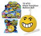TY-4713 65MM Emotion balloon with yoyo