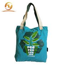 Wholesale customized good quality shopping beach hand bag for ladies