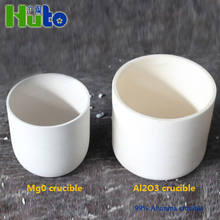 Super quality Special Ceramic refractory Refractory Porcelain Ceramic Crucible Pot