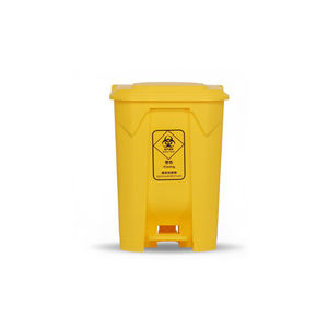 80L Eco Friendly Compress Customized Public Hospital Yellow Medical Plastic Dustbin With Logo