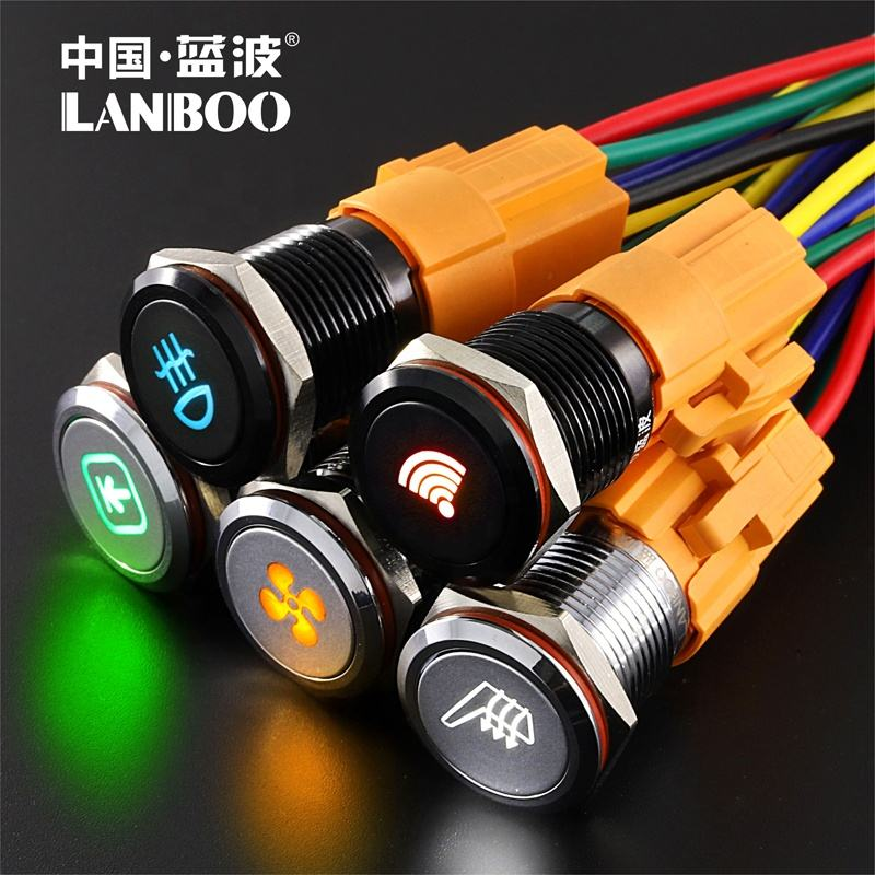 LANBOO 16mm 19mm 22mm 25mm 30mm 40mm illuminated customized logo symbol momentary or latching metal push button switch