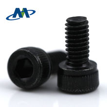 Professional Customized Stainless Steel/Carbon Steel Hex Socket Head Screw