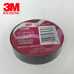 heat resistance electric tape 3M brand 1600 lead free insulation tape