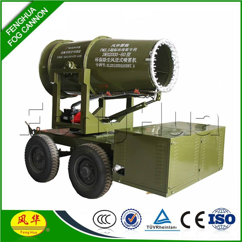 Factory Produced Dust Control Spray System Air Pollution Control Equipment DS-80