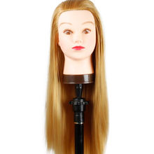 "Wholesale 24"" Synthetic Hairdressing Salon Dummy Mannequin  Head Cosmetology Training Head"