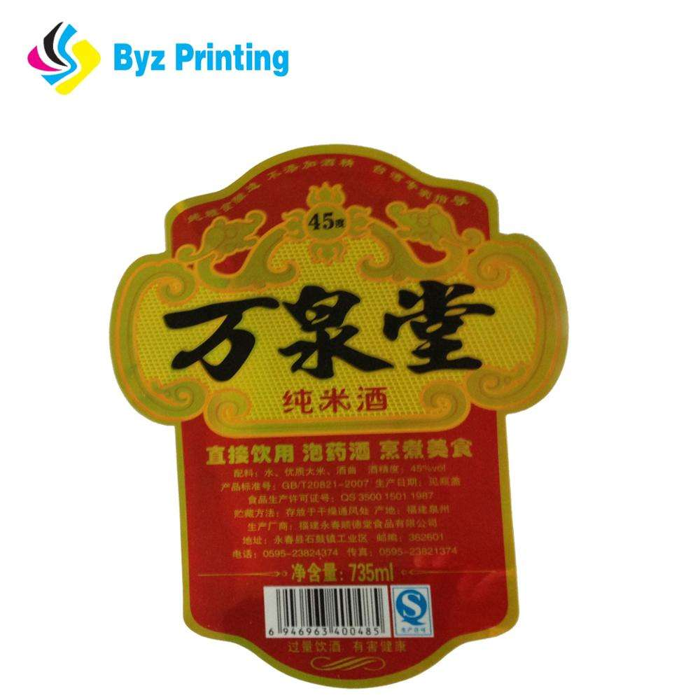 printing company food stick on food label ,peel off labels
