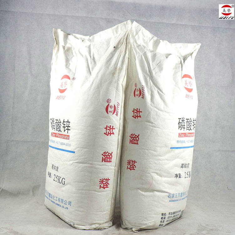 powder of trizinc bis (orthophosphate) epoxy zinc phosphate primer paint