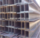 Steel Structure Material Steel H Beam Price