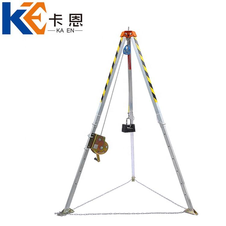 Firefighting Equipment safety rescue tripod for safety