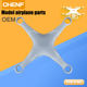 hot sell White Waterproof Dustproof Silicone Fuselage Cover FOR DJI Phantom 3 UAV housing