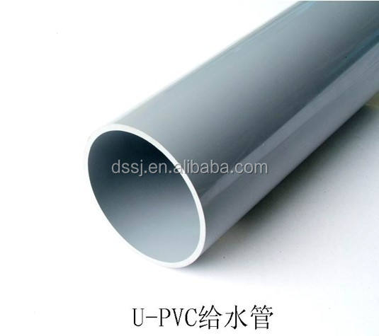 pvc vent pipe,pvc water pipe,pvc drainage pipe PVC-U pipe for soil waste discharge