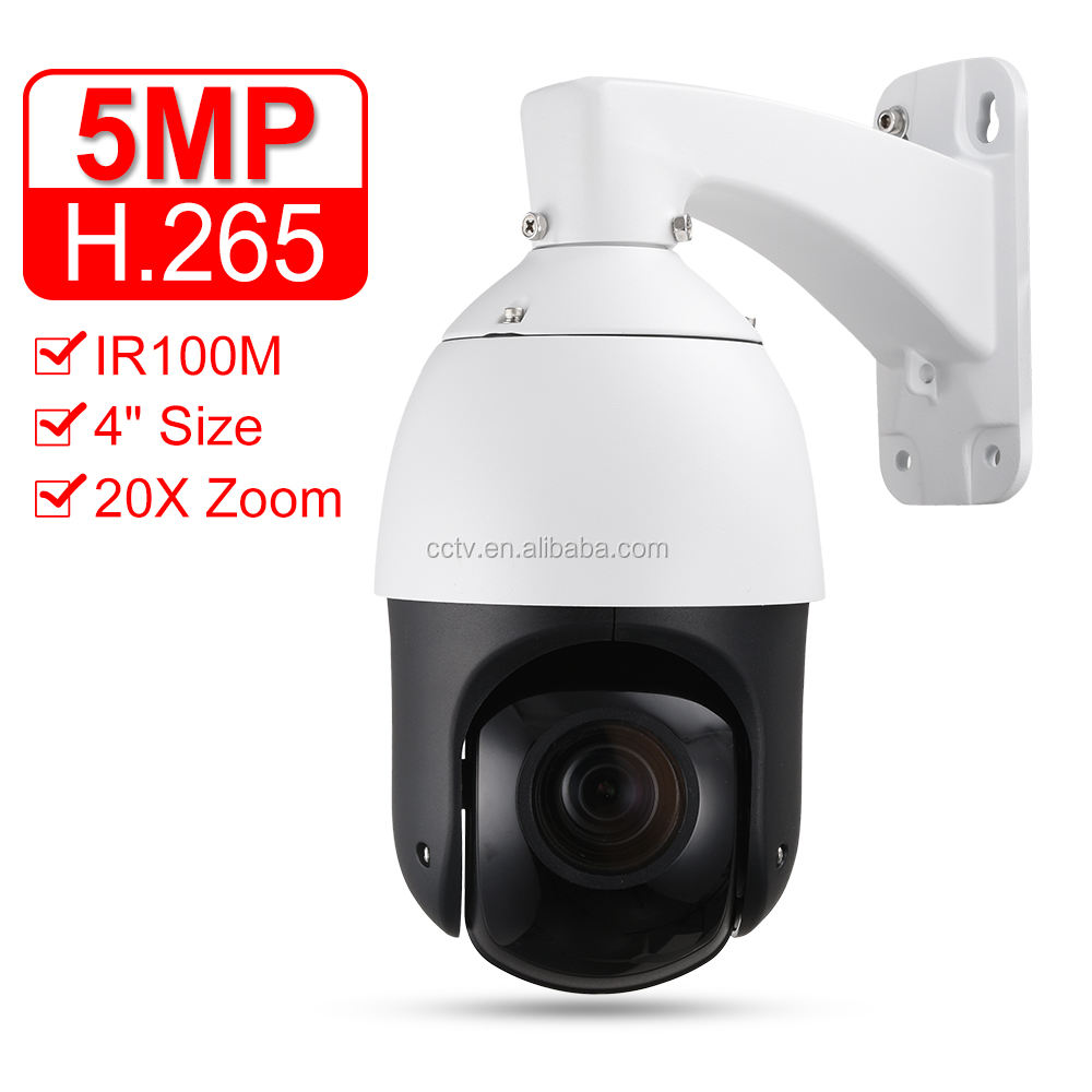 CCTV Security Outdoor IP66 POE 4 inch Mini Speed Dome H.265 H.264 Full HD IP 2K 5MP PTZ Camera 20X Zoom