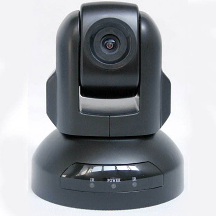 "USB2.0 HD video output 1/2.7"" 1080P HD color CMOS Video Conference System Camera Support USB wire control PTZ (SCV-HD652)"