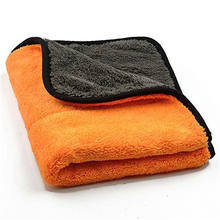 Hot Selling Microfiber Twist Drying / Car Care/ Detailing / Car Wash Towel