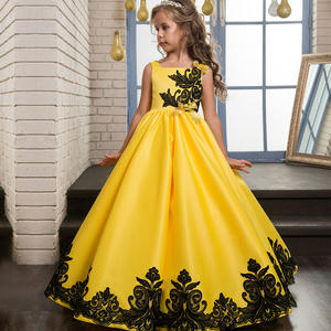 Girls Frock Design 2020 Girls Frock Design 2020 Suppliers And