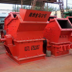 The third generation Sand and Gravel Machine Fine Crusher for sale