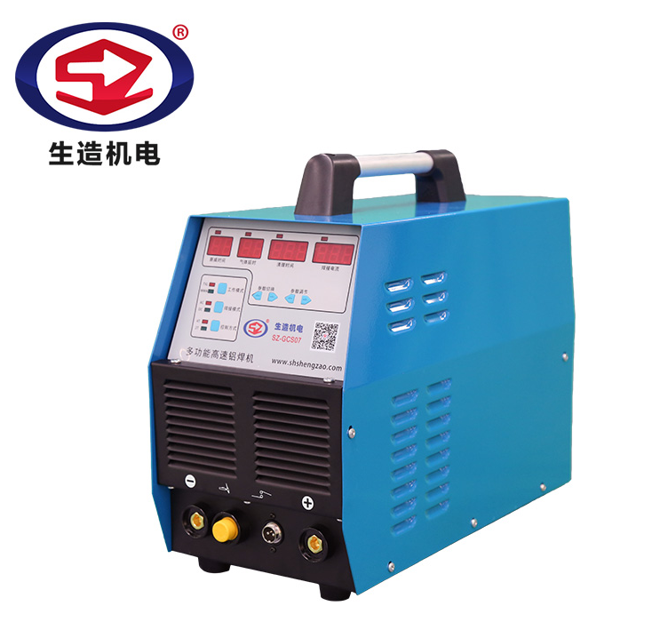 China SZ-GCS07 Factory Use Portable Mini Argon Gas Aluminium Tig Welding Machine Cold Welding Machine