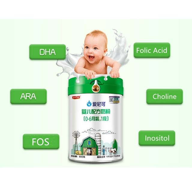 High quality dairy fumula baby milk powder