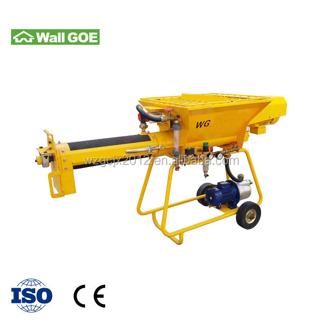 SLJ-L Automatic continuous mixer,cement gypsum pre-mixed dry mortar mixing