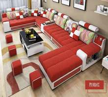Factory Wholesales U Shape Large Fabric Couch, Modern Corner Sofa Living Room U Shaped-- colour selection