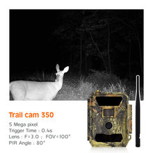 MMS GSM Wireless Hidden Trap Game Infrared 3G Hunting Trail Camera
