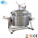 Seasoning Plant [ Pot Making ] Big Capacity Industrial High Pressure Kettle Vacuum Cooking Pot Hybrid For Cookig Hard Bone Soup Making Candied Fruits