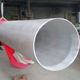 1''-32'' ASTM A789 Super Duplex Alloy 32760 Stainless Steel Seamless Pipe