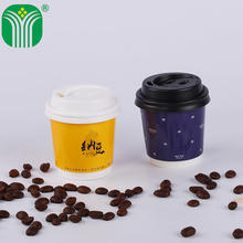 Customized logo printed tea paper cup 4oz